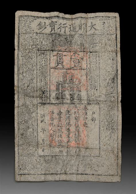 700-Year-Old Banknote Found Stuffed Inside Ancient
